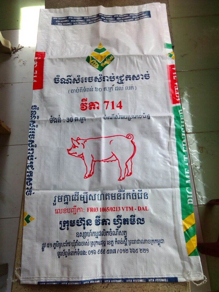 Animal Feed Packaging