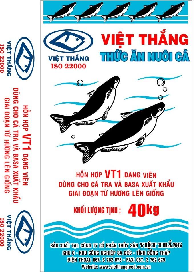 Aquatic Food Bags